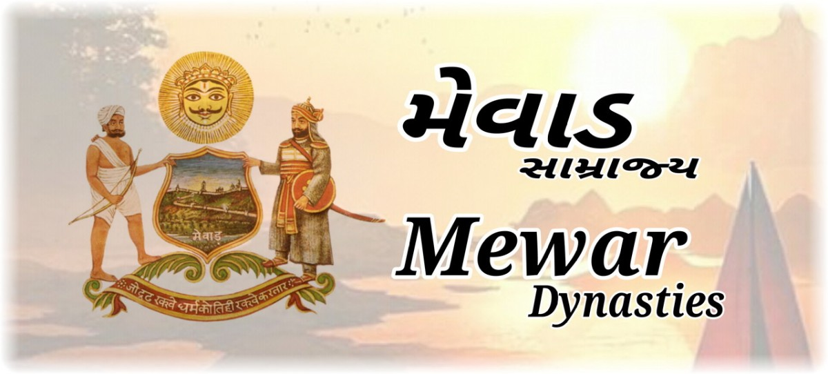 Mewar - Ruling dynasties and personages